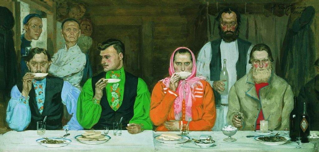 Чаепитие. 1903.jpg