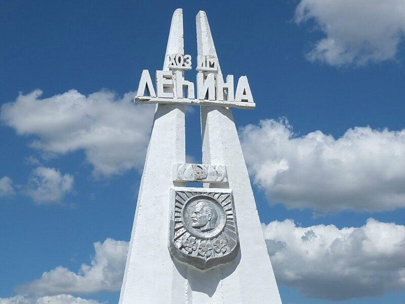 Хворостянка, Безенчук аэродром 102.JPG