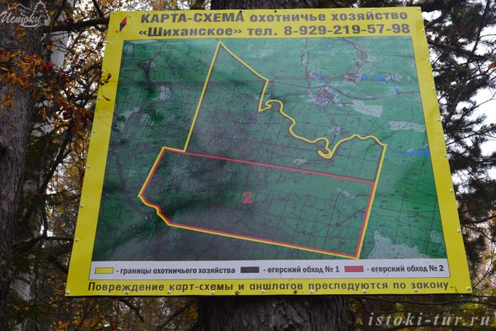 карта_охотохозяйства_karta_okhotokhozyaystva