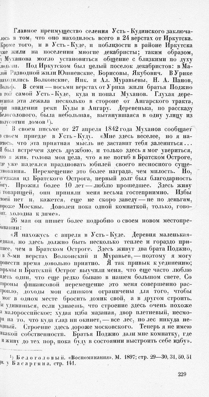 https://img-fotki.yandex.ru/get/152444/199368979.42/0_1f1f59_14586a73_XXXL.jpg