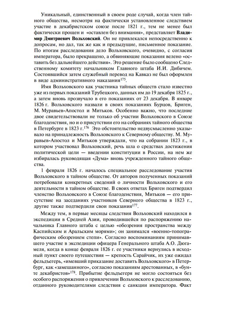 https://img-fotki.yandex.ru/get/152444/199368979.4f/0_1fb120_fa598754_XXXL.png