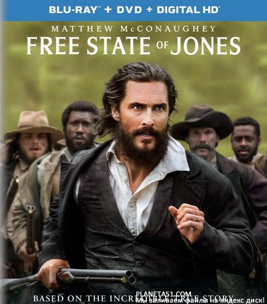 Свободный штат Джонса / Free State of Jones (2016/BDRip/HDRip)