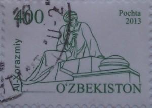 узбекистан 2013 хоразмий 400