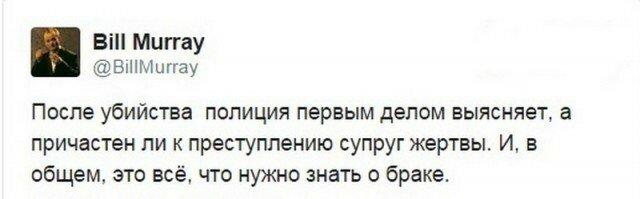 smeshnie_scrinshoti_24.jpg