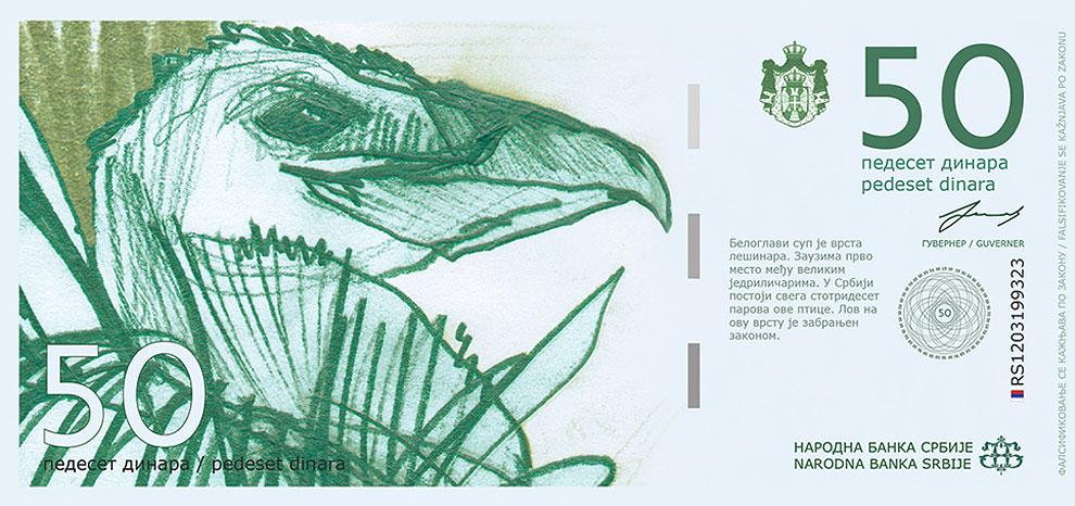 Жил-был художник один: в Сербии предлагают выпустить банкноты с детскими каракулями (4 фото)