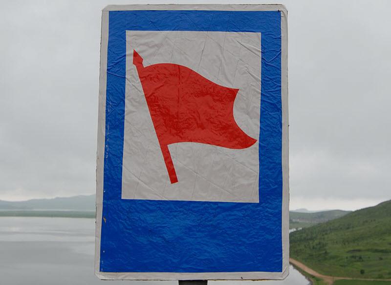 9. Традиционно хотел наскрести небольшую коллекцию дорожных знаков. Однако знаки встречаются еще реж