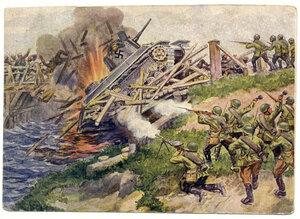 1943. Взрыв моста нашими разведчиками.