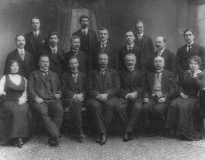 Группа руководителей общества