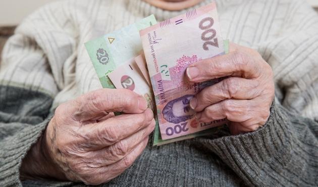 Размер субсидий вУкраинском государстве может вырасти на25%