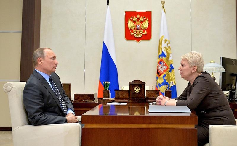 В 2017-ом году в Российской Федерации будет на185 школ больше— Ольга Васильева