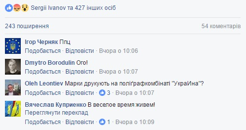 Народный депутат принес вРаду сепаратистскую водку
