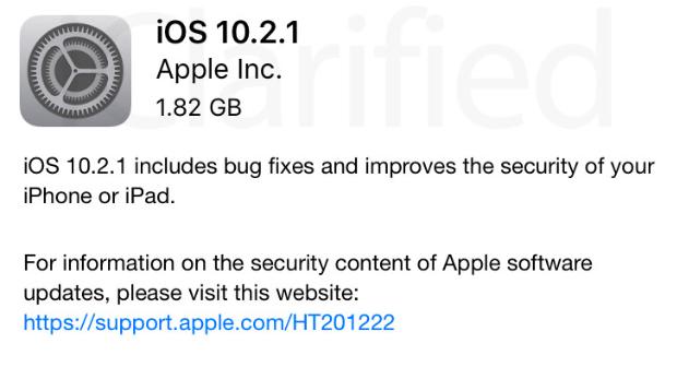 Вышло обновление iOS 10.2.1