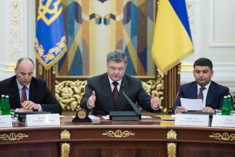 Порошенко: вгосударстве Украина с1апреля запустят автоматический список возмещения НДС