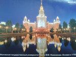 https://img-fotki.yandex.ru/get/152444/306309043.2f/0_1aba6f_e6219ed0_S
