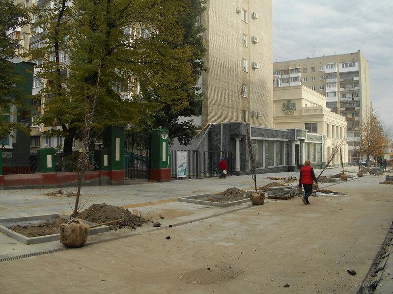Волжская, 21 октября 2016 года