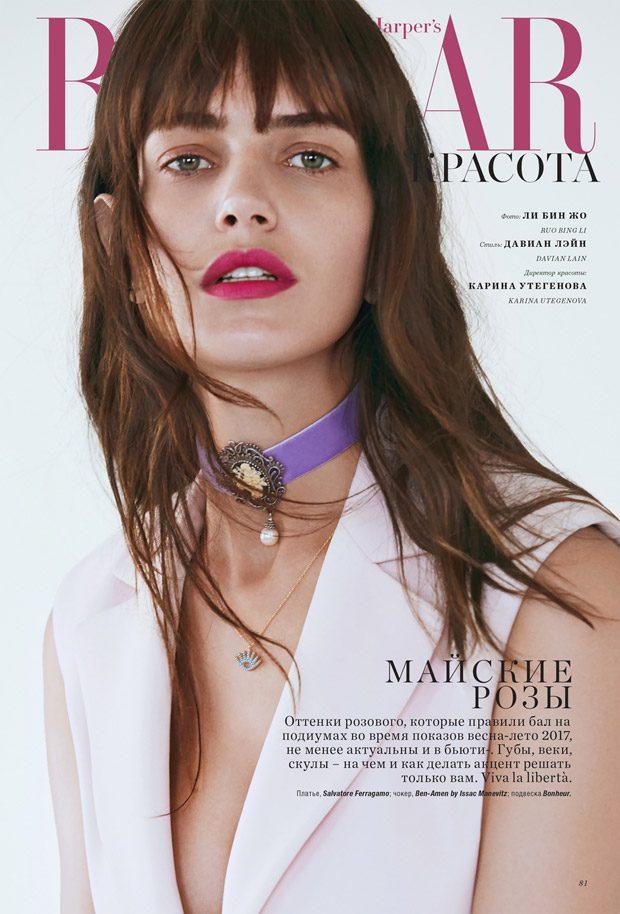 Amanda Wellsh Stars in Harper's Bazaar Kazakhstan May 2017 Issue