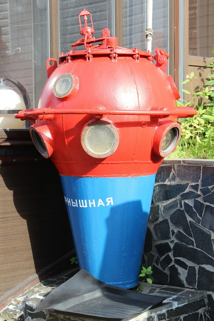 Наблюдательная камера НК-300