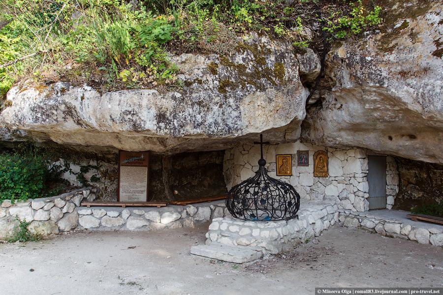 Качи-Кальон монастырь
