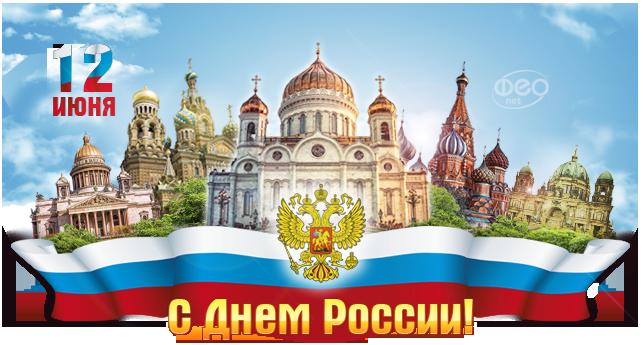 https://img-fotki.yandex.ru/get/152444/65387414.ca2/0_1a1555_336c970f_orig.png