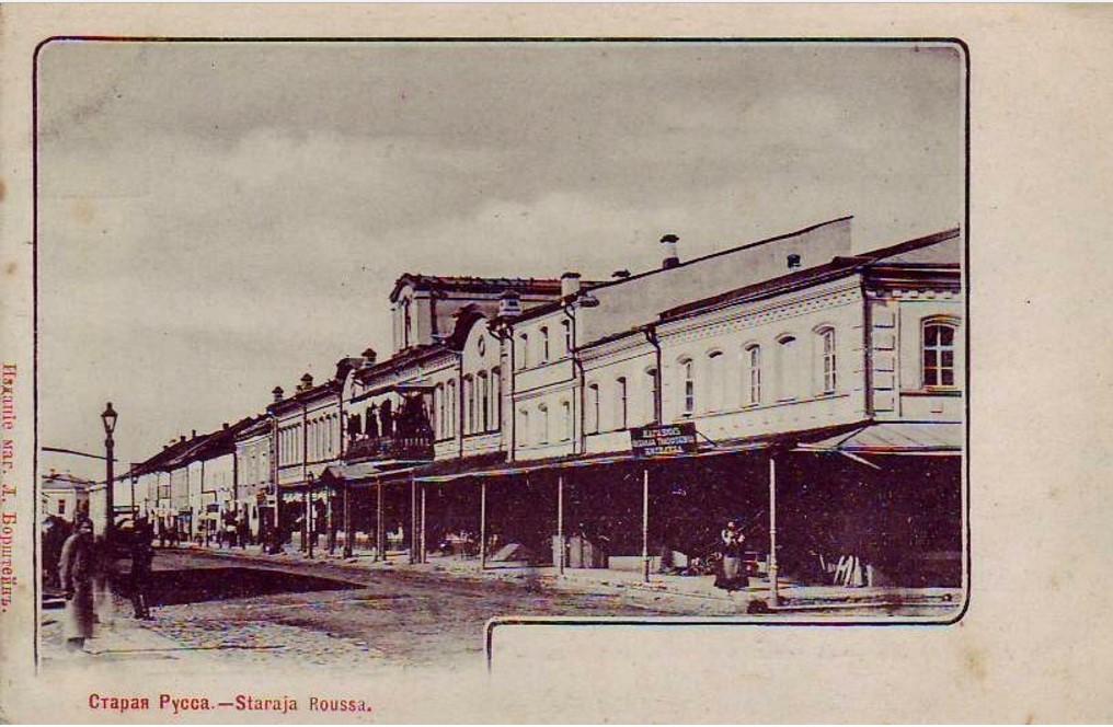 Улица Постоялых дворов