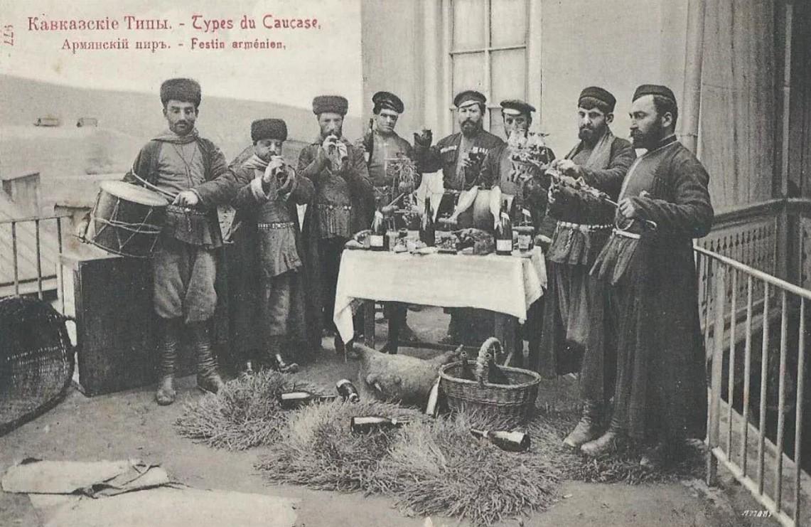 Армянский пир (вариант №1) в доме городского головы И.Г. Мелик-Агамаляна