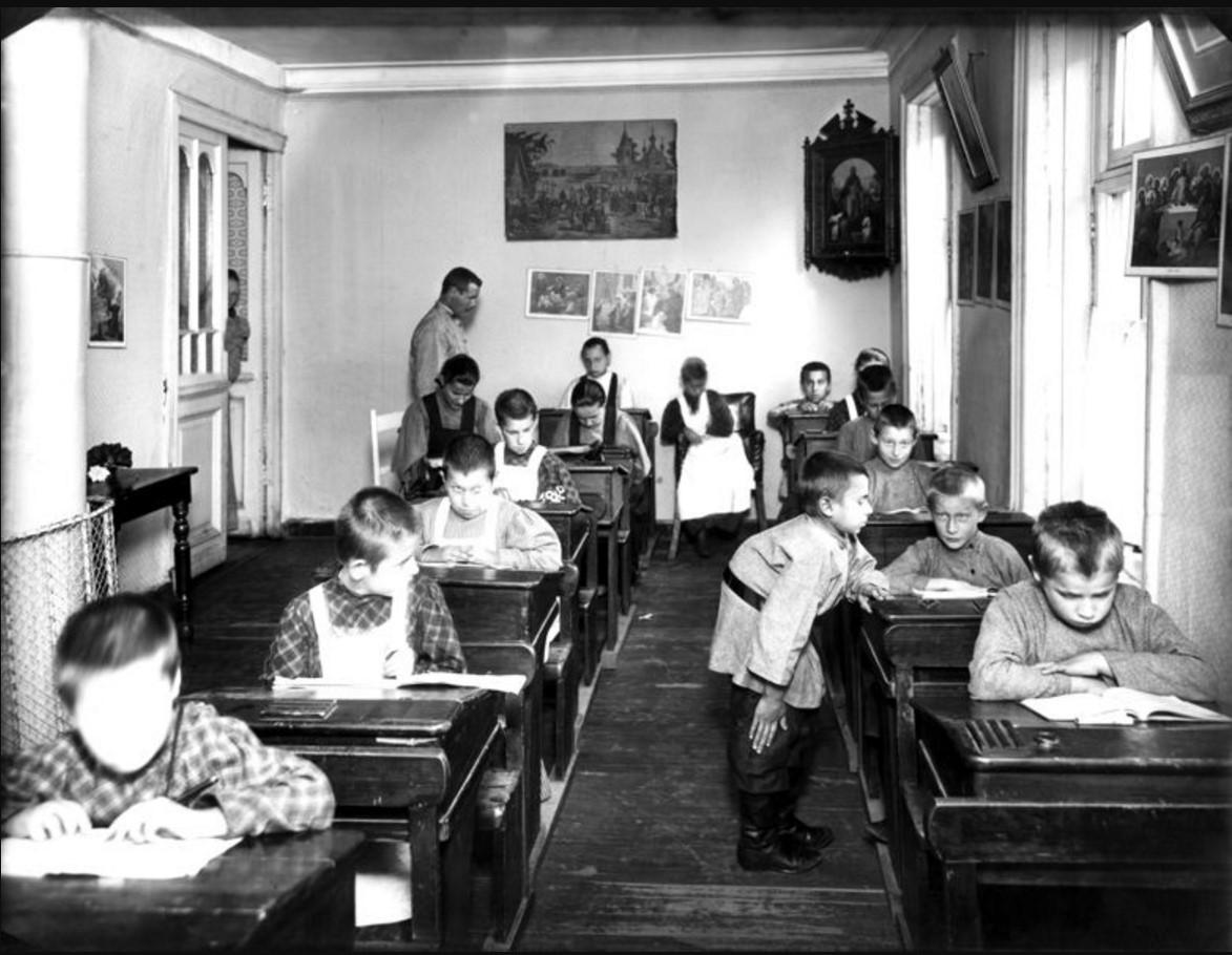 Общество попечения о народном образовании