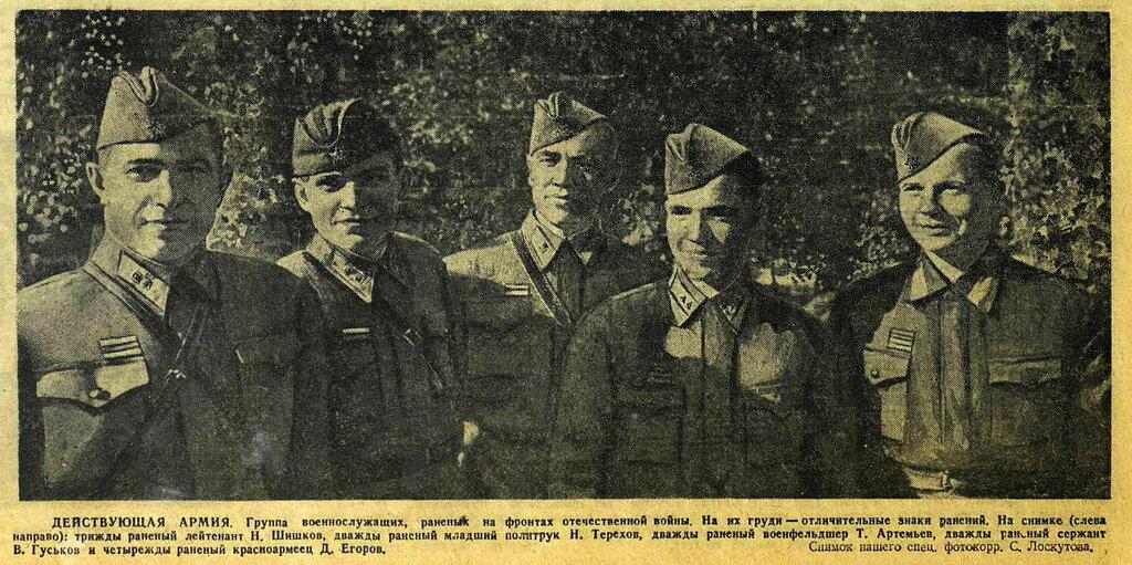 «Красная звезда», 21 июля 1942 года, красноармеец ВОВ, Красная Армия, смерть немецким оккупантам