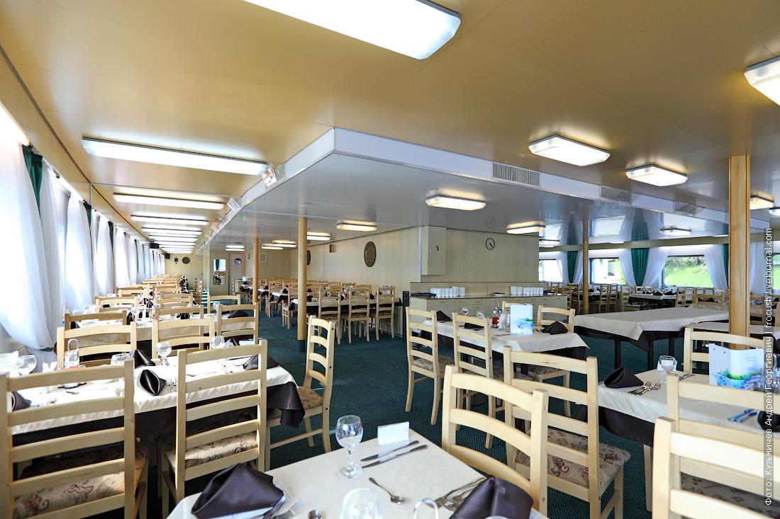 ресторан на средней палубе теплоход Фурманов