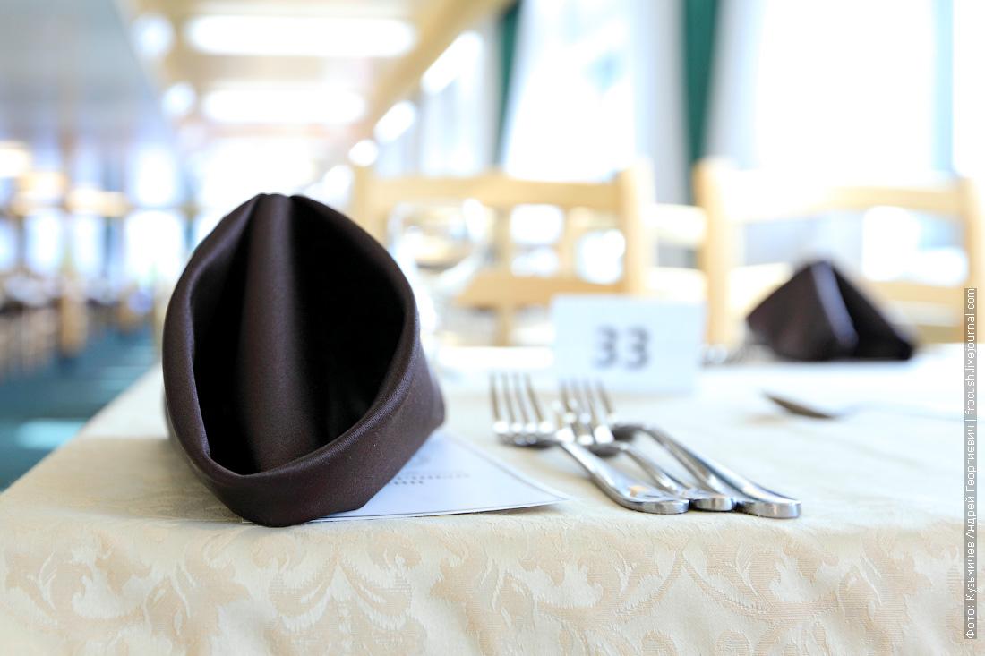 теплоход Дмитрий Фурманов ресторан на средней палубе