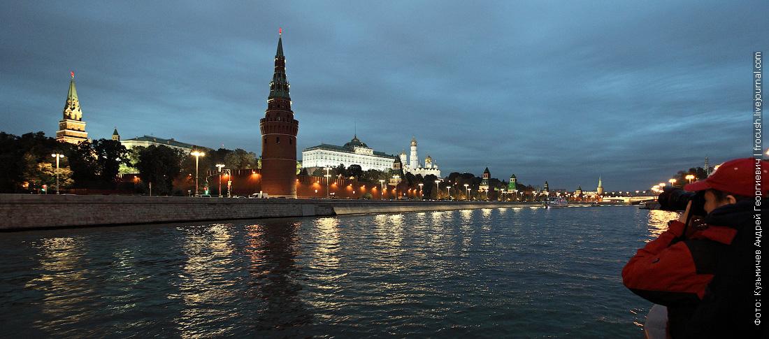 вечерний Московский Кремль