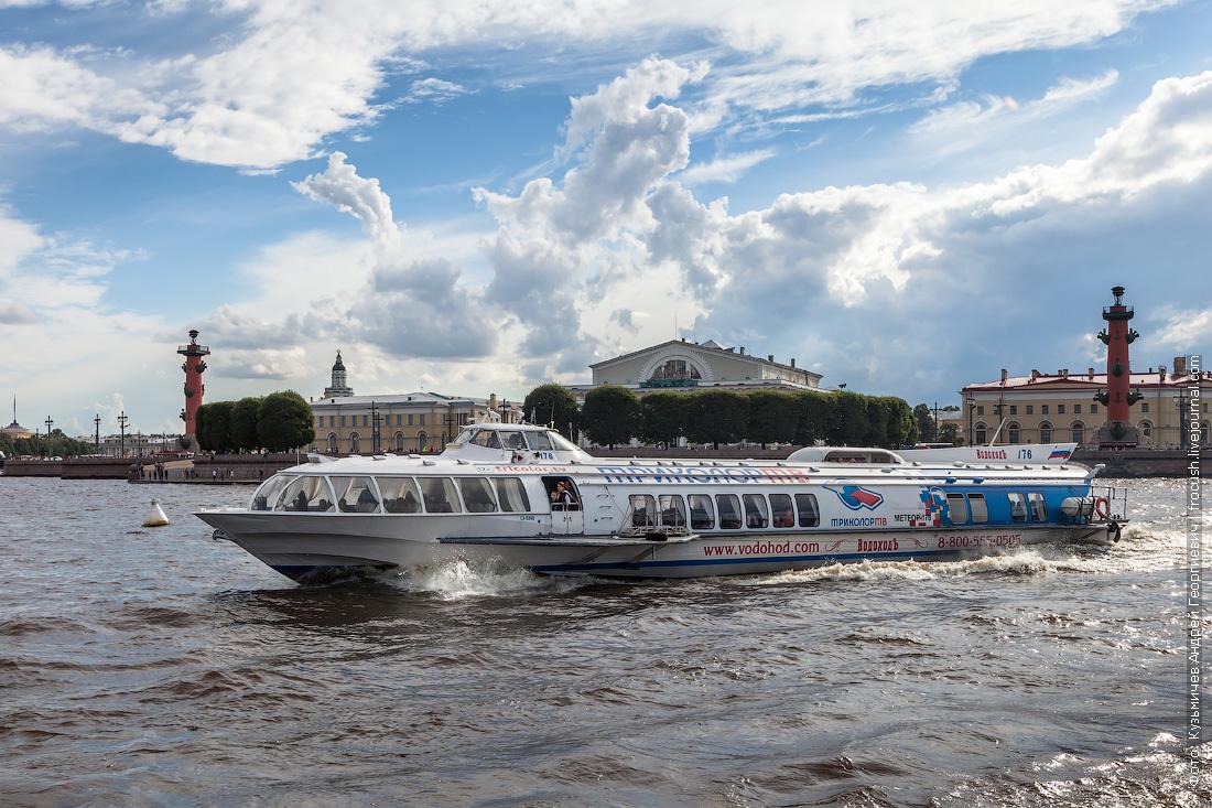 Санкт-Петербург стрелка Васильевского острова Метеор