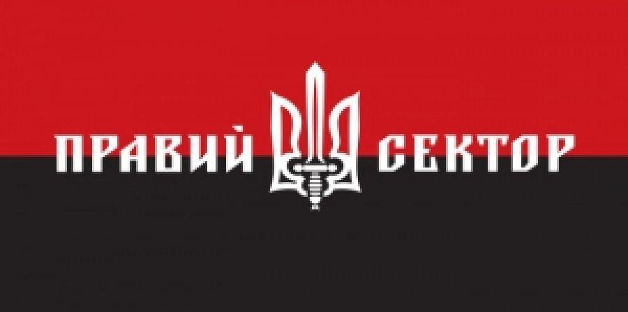 Официальное сообщение относительно Черниговского отделения ПС