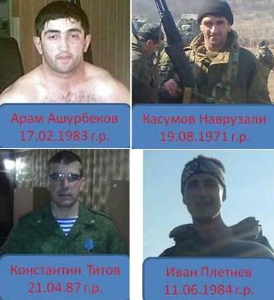 Рассекречены российских военных, которые отказались ехать на Донбасс и подали судебные иски на свое командование, - ГУР