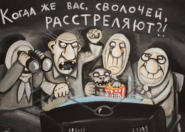"""""""Выдавить из себя по капле раба"""" русские не захотели. Теперь из них будут выдавливать саму жизнь"""", - Сотник"""