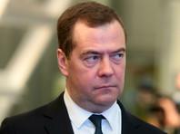 20160916_11-50-Медведев удалил твит со словами Крым окончательно станет нашим и заблокировал сообщивших о его даче