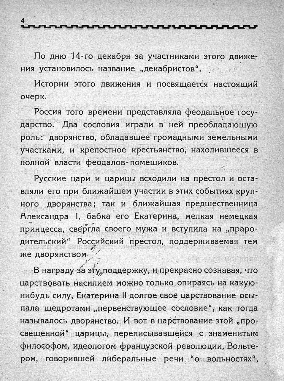 https://img-fotki.yandex.ru/get/153157/199368979.23/0_1bfac8_13de578f_XXXL.jpg