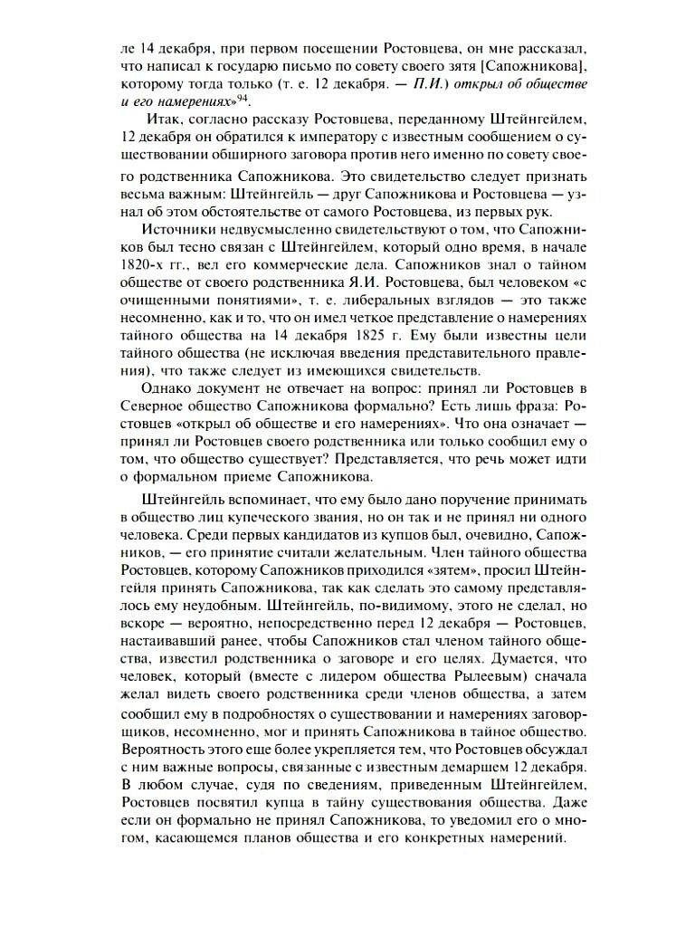 https://img-fotki.yandex.ru/get/153157/199368979.25/0_1c0943_5f637abc_XXXL.jpg