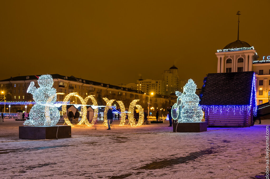 Город доброй зимы