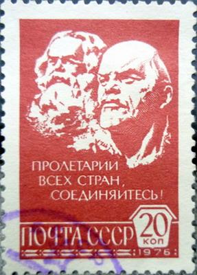 1976 два лица на бордо пролет соед 20к