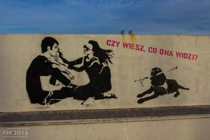 graffiti Gdansk-24.jpg
