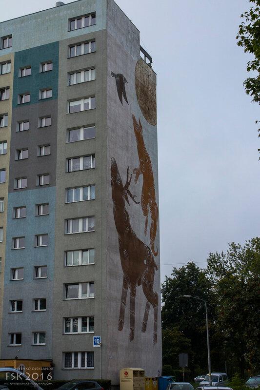graffiti Gdansk-47.jpg