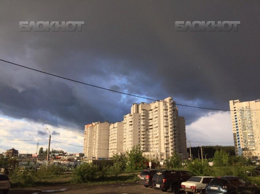 Гром имолнии: ВВоронежской области объявлено штормовое предупреждение
