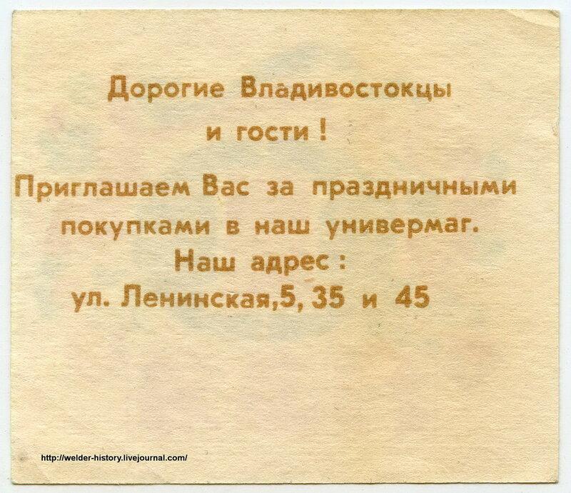 85-1.jpg