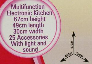 Кухня игрушечная со светом и звуком Happy Kitchen 889-8