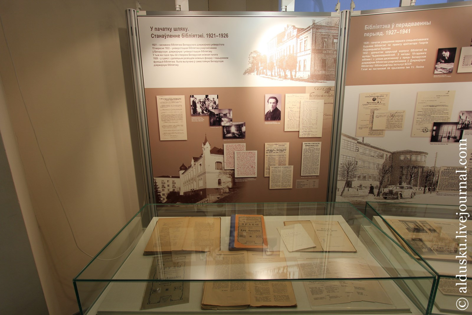 Стенд с историей библиотеки