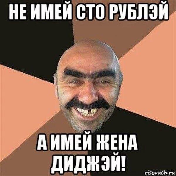 perviy-v-rot