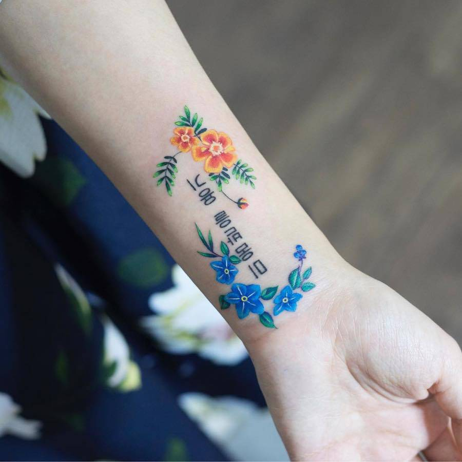 Delicate and Cute Ornamental Tattoos