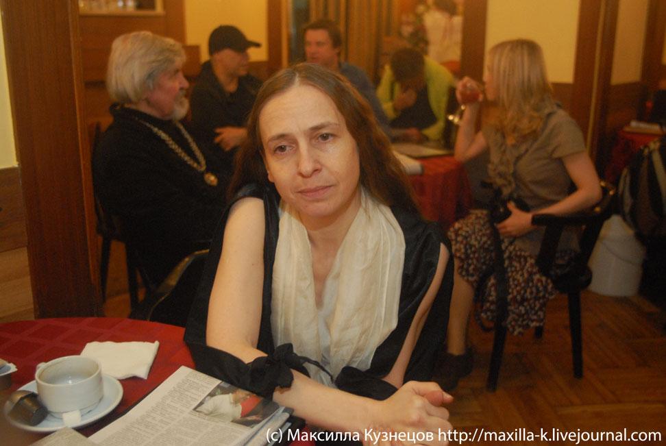 Анна Тугарева