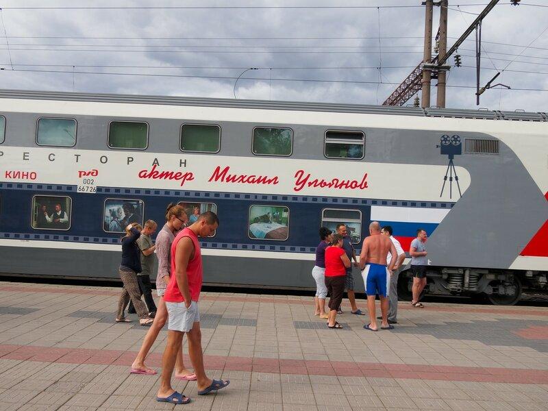 Воронеж, железная дорога