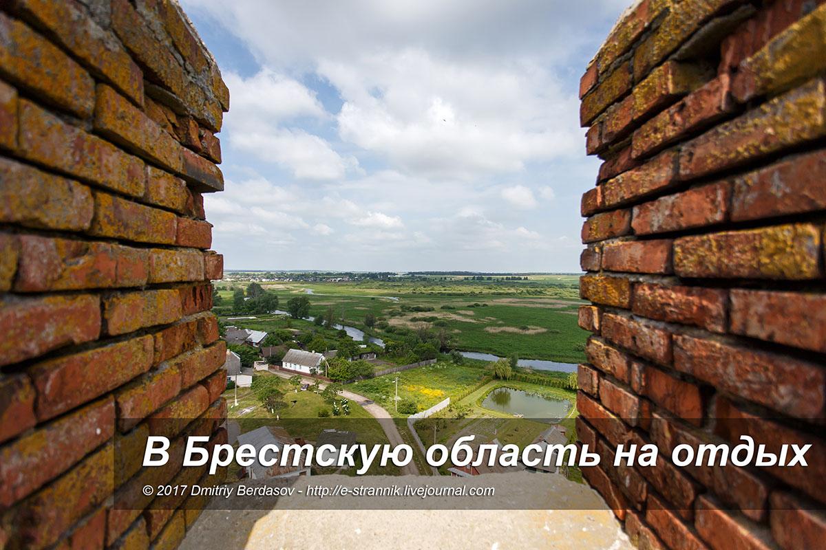 В Брестскую область на отдых